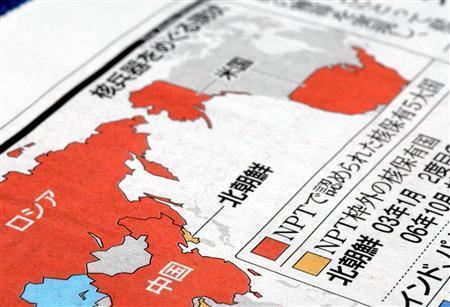 5月26日付朝日新聞朝刊に掲載された「核兵器をめぐる現状」の地図 by 産経新聞