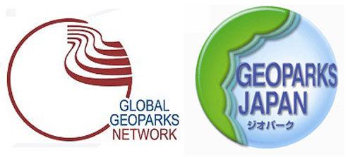 世界ジオパーク(地質遺産)のロゴマーク