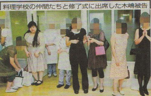 20091107-sagi_satujin2.jpg