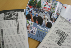 news08-1950_pho01.jpg